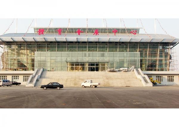七台河体育会展中心
